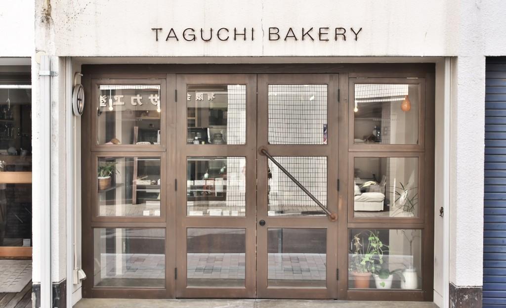 TaguchiBakery_外観