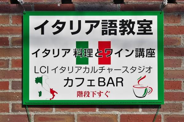 LCI_看板
