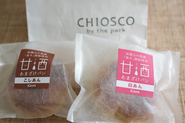 Chiosco_甘酒パン1