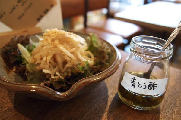 クワランカ_カレー茶漬けのサラダ