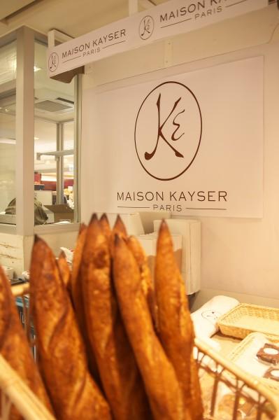 MaisonKayser_看板