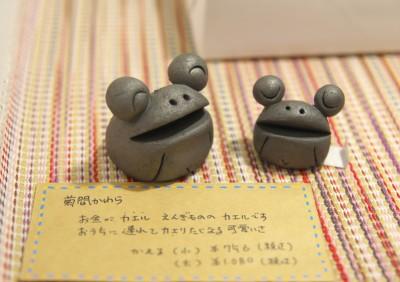 Ehimade_菊間かわらのカエル