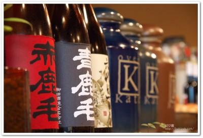 OvenKato_焼酎の瓶