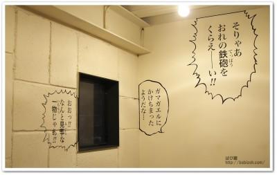 CafeZenon_トイレ