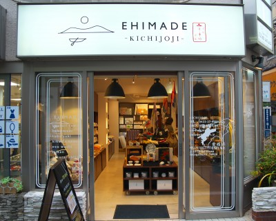 Ehimade_店内