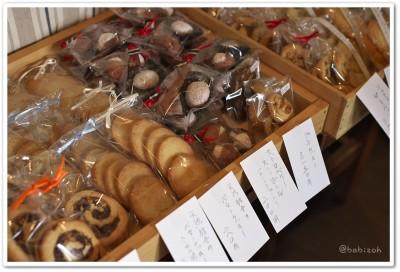 猫屋横丁_焼き菓子