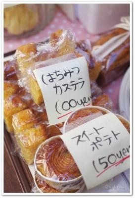 ハーモニカ横丁朝市_焼き菓子