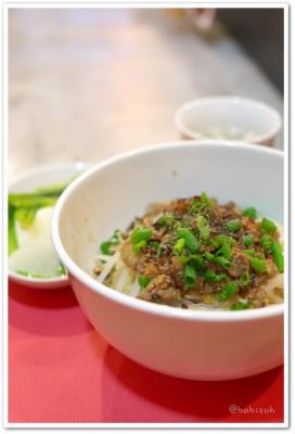 EOS_乾バン麺1