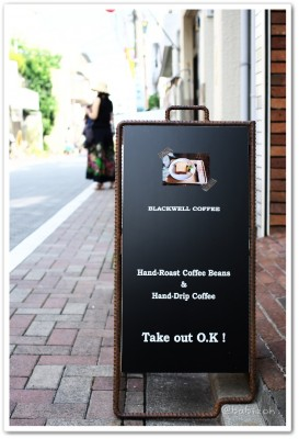 BlackWellCoffee_看板