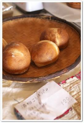 猫屋横丁_酒粕酵母パン