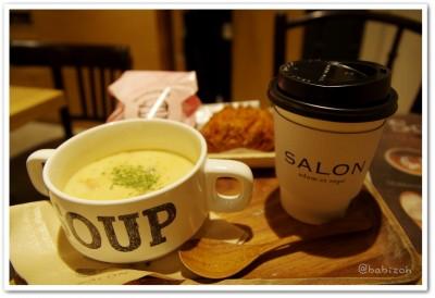 SALON_スープセット