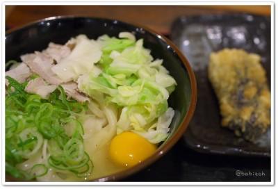 麺通団_塩ぶた