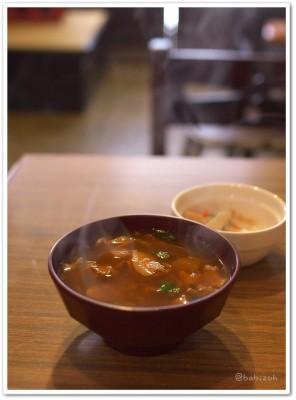 ブルームーン_味噌汁