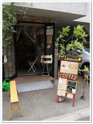 Cafe吉祥寺通り_外観