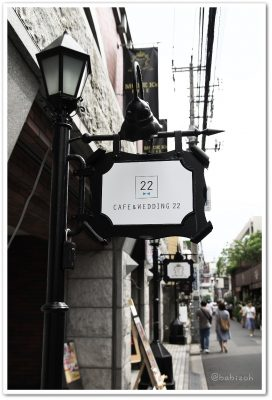 CafeWedding22_看板
