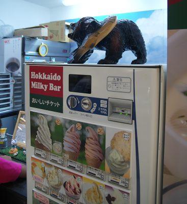 北海道MilkyBar_自販機