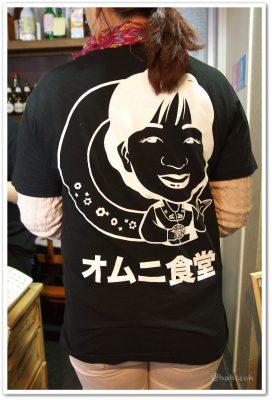 オムニ食堂_オムニTシャツ