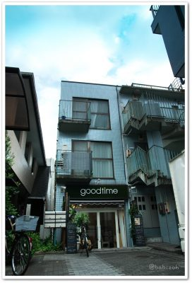 goodtime_外観