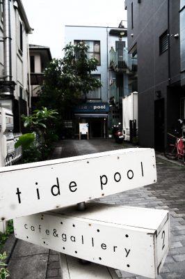 tidepool_外観3