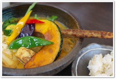スープカリー侍_豚角煮と野菜