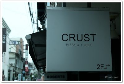 Crust_看板