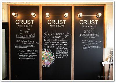Crust_ボード