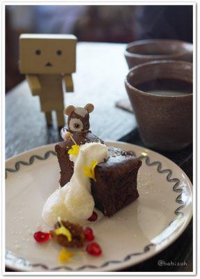 KomaguraCafe_イチジクのガトーショコラ