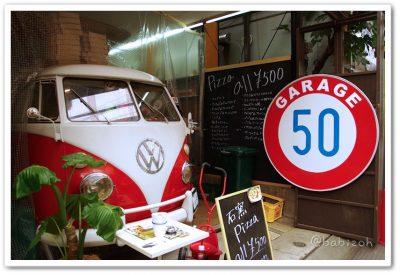 garage50_外観