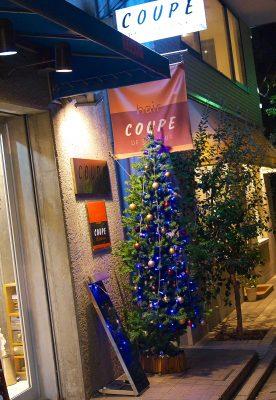 kichijoji_xmastree_coupe