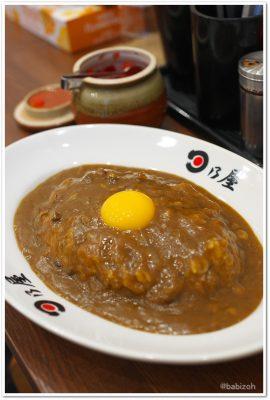 日乃屋_生卵カレー1