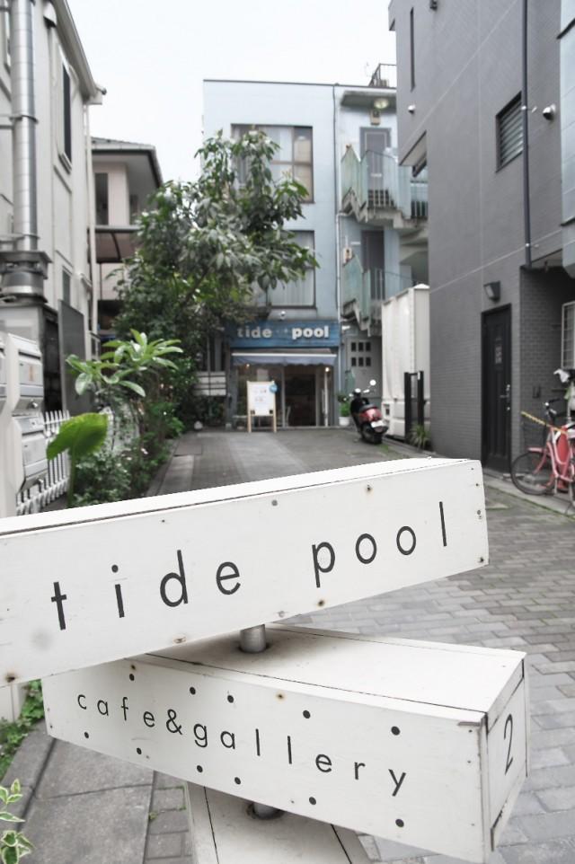 TidePool_外観5