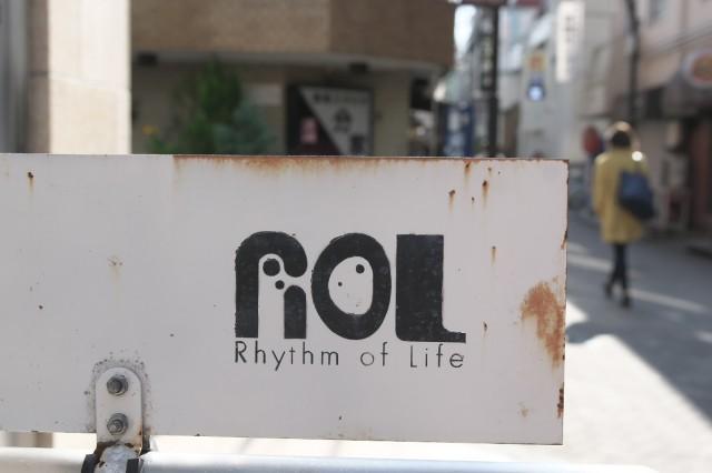 RhythmOfLife