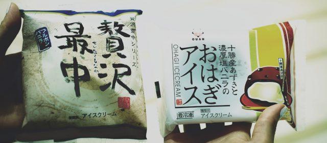 KALDI_アイキャッチ用