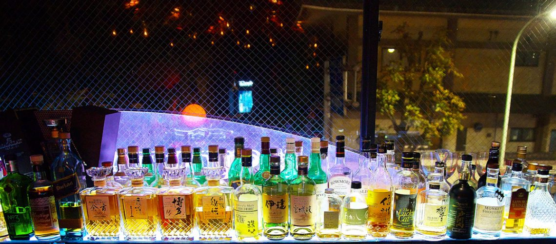 吉祥寺 SUN Tama Bar